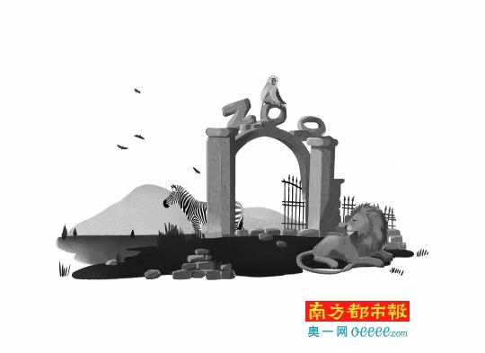 公开报道称,武汉的7家动物园,10年来倒闭了4家.