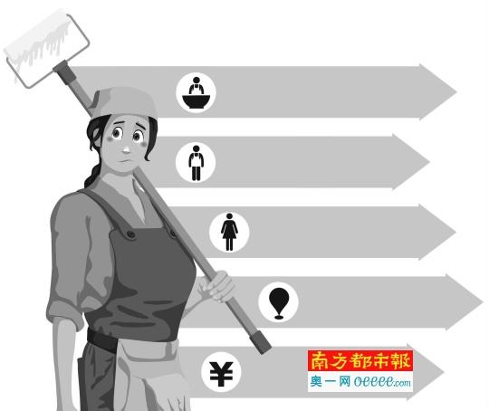 深圳市娘子军家政服务公司董事长周飞鹤称,此前国内发生不止一次,保姆