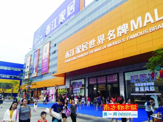 金海马,香江家居全方位打造品牌