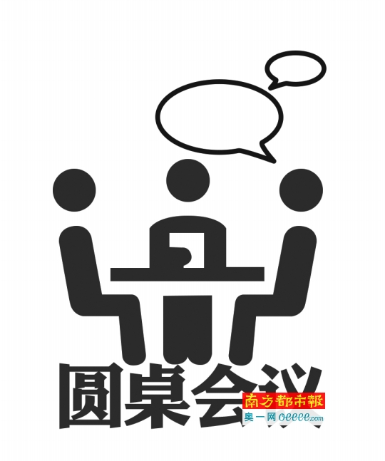 logo logo 标志 设计 矢量 矢量图 素材 图标 540_647