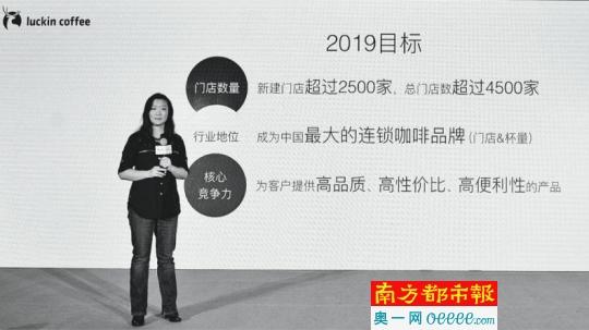 瑞幸咖啡今年继续补贴 要超星巴克做中国最大连锁咖啡